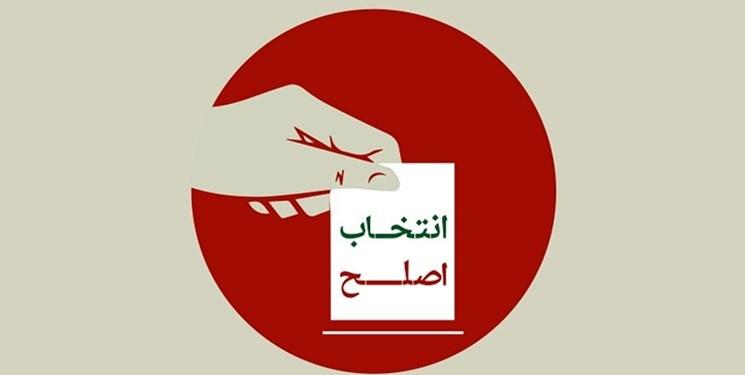 اصلح یا صالح؟/ تکلیف و نتیجه، تزاحم و تعارضی باهم ندارند