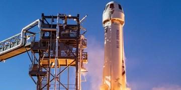 نخستین صندلی سفر به فضا 28 میلیون دلار فروخته شد