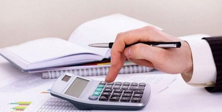 ظرفیت فناوری زنجیره بلوک در شفافیت زنجیره تأمین و کارکرد مالیاتی