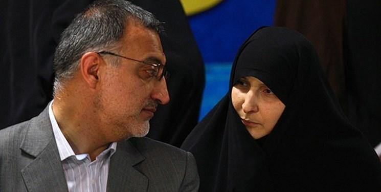 توضیحات روابط عمومی ستاد زاکانی درباره «مسؤولیت همسر وی در حوزه علمیه خواهران»