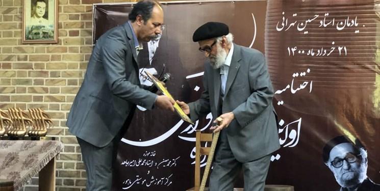 اختتامیه اولین جشنواره یادمان حسین تهرانی/ بابک جهانبخش هم واکنس وطنی را  ترجیح داد