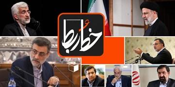 خط و ربط| از تأکید یک کاندیدا بر اصلحبودن خود تا رد ادعای بورسی همتی توسط وزیر اقتصاد/ هشدار شریعتمداری به ۴ نامزد اصولگرا