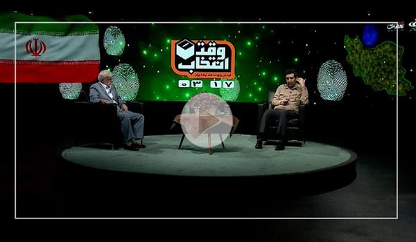 مناظره| آیتی:شورای نگهبان پاسخگوی دلایل رد صلاحیت ها نیست/ آجرلو: نظام انتخاباتی ما نیازمند تغییرات اساسی است