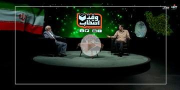 مناظره| آجرلو : جناح های سیاسی به دلیل انجام ندادن وظایف خود، مردم را خسته کرده اند/ آیتی: احزاب در ایران دیگر صدای مردم نیستند