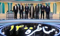 فیلم| نظر مردم شیراز نسبت به مناظره های  ریاست جمهوری