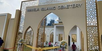 نخستین قبرستان اسلامی در خواهرخوانده تهران/ از مرکز فرهنگی فیلیپین چه میدانیم