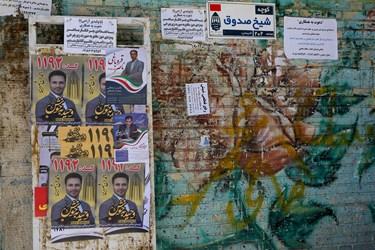 تبلیغات انتخاباتی در همدان
