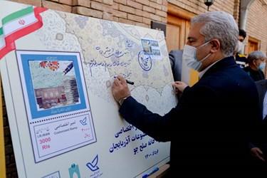 امضا وزیر میراث فرهنگی بر تمبر یادبود موزه آذربایجان