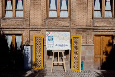 خانه تاریخی کلکتهچی (صلحجو)  در خیابان تربیت و تمبر یابود این موزه