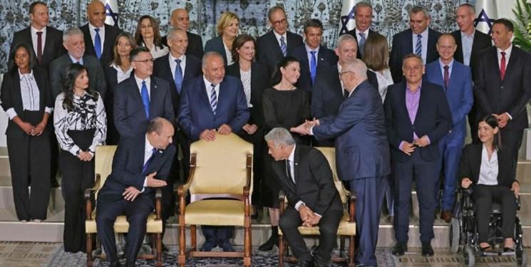 اعضای کابینه جدید رژیم اشغالگر قدس +لیست کامل