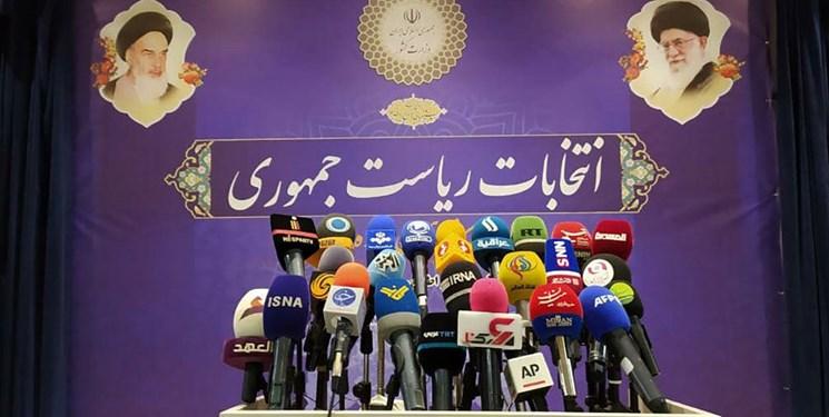 راز انتخاباتی که یکم فروردین ۱۴۰۰ فاش شد!