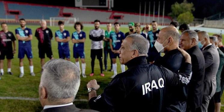پاداش ویژه الکاظمی در انتظار بازیکنان عراقی قبل از بازی با تیم ملی کشورمان