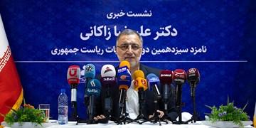 زاکانی: پنجه در پنجه مفسدین قرار دادهایم/ حاضرم هر نوع فداکاری برای پیروزی جبهه انقلاب بکنم