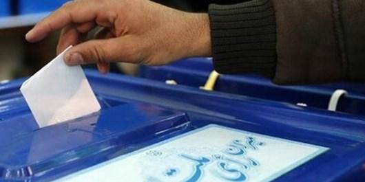 دستاندرکاران انتخابات رعایت بیطرفی کامل را مدنظر قرار دهند