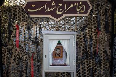 وداع با شهید دفاع مقدس||| محمد اسحاقی