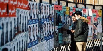 پایان زمان تبلیغات انتخابات ریاست جمهوری، شوراهای شهر و روستا و مجالس شورای اسلامی و خبرگان