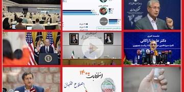 از قول بورسی رئیسی تا سقوط آزاد همتی