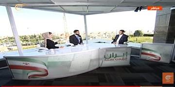 میهمان انتخاباتی المیادین: انصراف برخی نامزدها فرداشب پس از پایان مهلت تبلیغات مشخص میشود