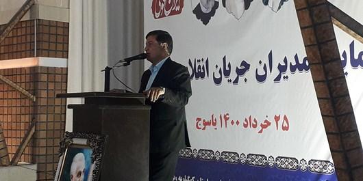 استراتژی دشمن مایوس کردن مردم از انقلاب اسلامی است/ توان دولت انقلابی برای احیاء سرمایههای اجتماعی
