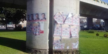 بیش از ۳۰۰ تخلف تبلیغات انتخاباتی در حوزه شوراها جمعآوری شد/ تشکیل پرونده قضایی برای متخلفان