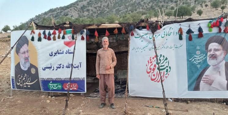 متفاوتترین ستاد انتخاباتی «رئیسی» در ایران