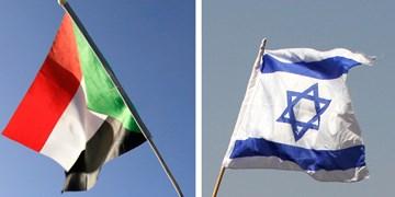 رسانه صهیونیست: سودان از نتایج توافق عادیسازی با اسرائیل ناراضی است