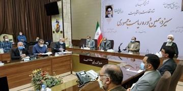 نشست هماهنگی ستاد مرکزی نظارت با هیاتهای نظارت بر انتخابات برگزار شد