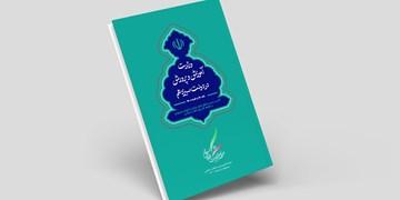 بایدها و فرصتهای وزارت آموزش و پرورش در دولت سیزدهم