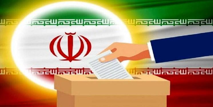 حضور در انتخابات یعنی اقتدار و سربلندی کشور