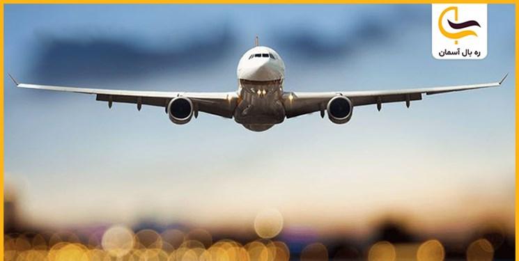 آشنایی با شرایط خرید بلیط هواپیما مشهد