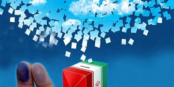اطلاعیه ستاد انتخابات درباره اعلام انصراف جلیلی از حضور در انتخابات ریاست جمهوری
