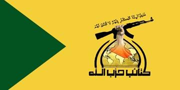 «کتائب حزبالله» عراق ورود خود به معادله قدس را اعلام کرد