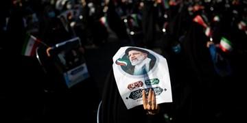 تجمع هواداران آیتالله رئیسی||| در میدان فلسطین