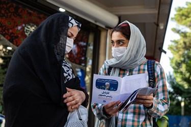 دعوت نفر به نفر حامیان سعید جلیلی از مردم، به رای دادن و حضور در انتخابات