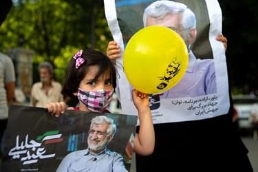 تجمع حامیان سعید جلیلی، کاندیدای سیزدهمین انتخابات ریاست جمهوری در میدان راه آهن