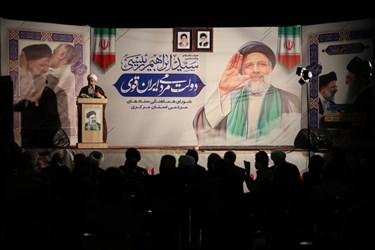 سخنرانی آیت الله محسن اراکی عضو مجلس خبرگان رهبری در جمع هواداران آیتالله رئیسی در پارک ملّت اراک