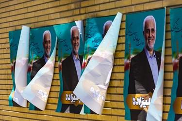 تبلیغات انتخاباتی در سمنان