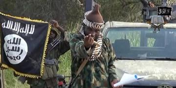 تعیین سرکرده جدید گروهک «بوکو حرام» در نیجریه