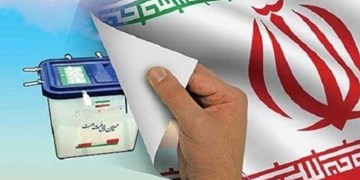 سیزدهمین انتخابات ریاست جمهوری و ششمین انتخابات شوراهای اسلامی شهر و روستا آغاز شد