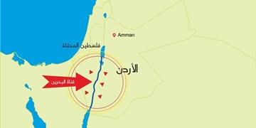 اردن پروژه «کانال بحرین» را کنار گذاشت