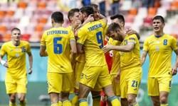 یورو 2020|پیروزی سخت اوکراین مقابل مقدونیه شمالی/شاگردان شوچنکو امیدوار به صعود