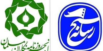 ایجاد یاس و ناامیدی به آینده ترفند باقیمانده دشمنان برای دخالت در امور ایران