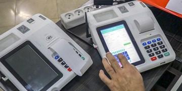 دادستان ایلام: اگر در روند الکترونیکی انتخابات مشکلی پیش بیاید به صورت آفلاین پیش خواهیم رفت