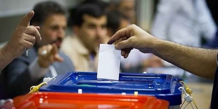 نامه مدیرکل انتخابات شورای نگهبان به وزارت کشور درباره اسامی نامزدها در برگههای رای