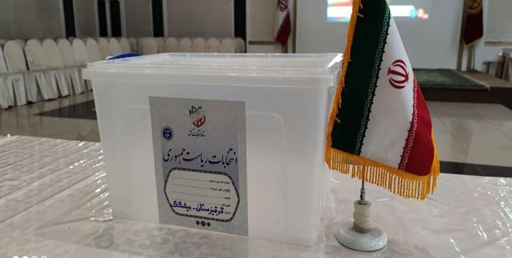 برگزاری انتخابات ریاست جمهوری ایران در قرقیزستان+تصاویر