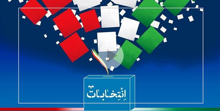6 هزار نفر بر انتخابات در همدان نظارت میکنند/ مشکلات برطرف شده است