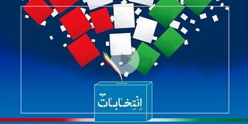 آغاز شمارش آرای انتخابات ۱۴۰۰ در اصفهان