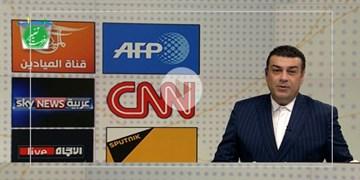 بازتاب انتخابات ایران در رسانههای جهان