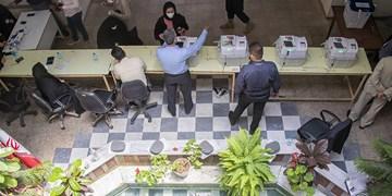 انتخابات 1400 در دیار باکریها