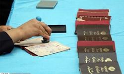 لیست نهایی منتخبان شورای اسلامی شهر همدان اعلام شد